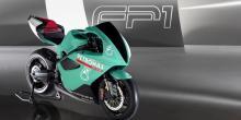 Foggy-Petronas-FP1